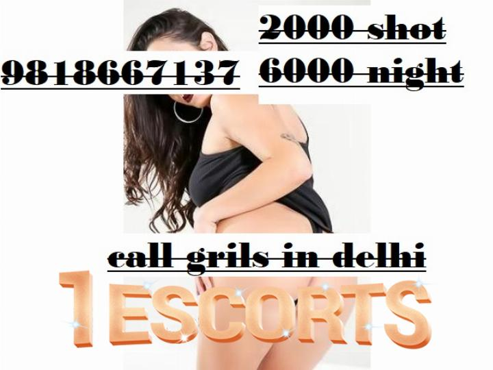 SHOT NIGHT DELHI CALL GIRLS -1