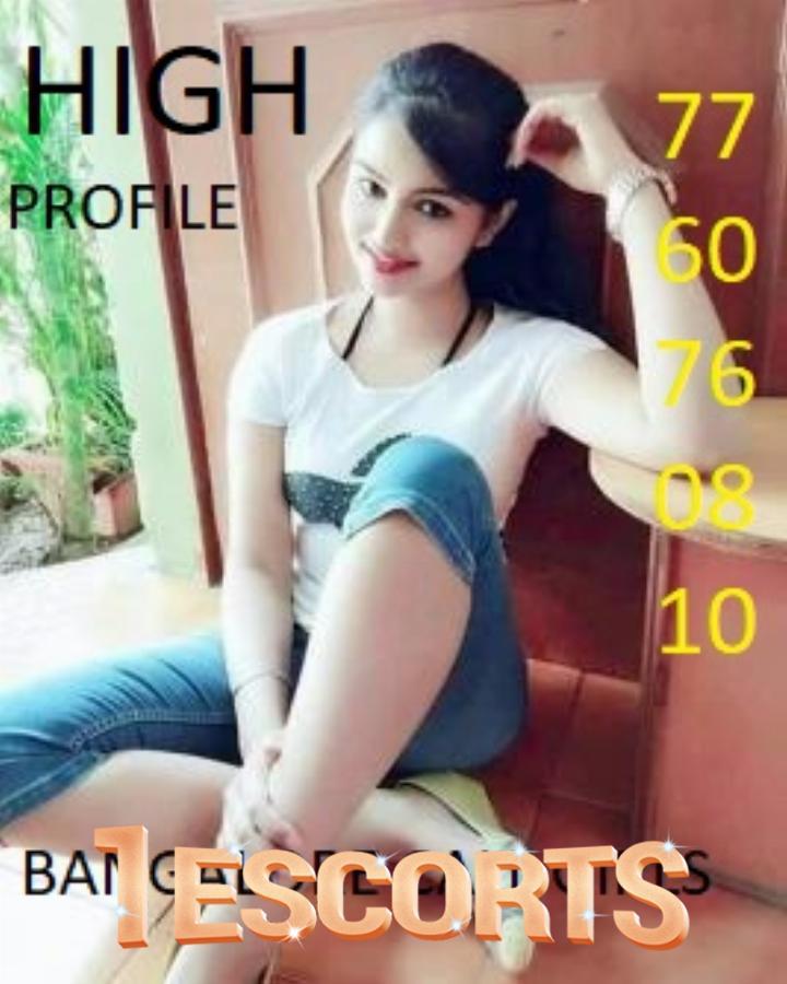 Call girl in hsr layout escort in btm bommanahalli e. city marathahalli -1