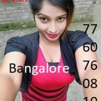Independent Call Girls in Bangalore Bommanahalli