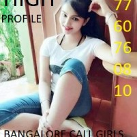 Call girl in hsr layout escort in btm bommanahalli e city marathahalli